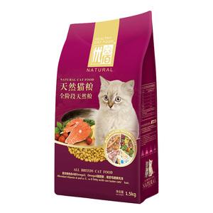 优佰猫粮 幼猫成猫天然粮3斤海三文鱼味挑嘴猫食猫饭奶糕猫咪主粮