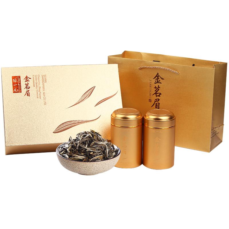 张一元茶叶 茉莉花茶 花茶礼盒 金茗眉礼盒装140g