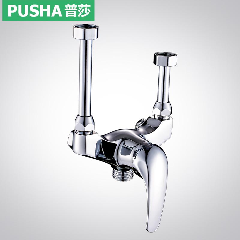 普莎铜电热水器混水阀明装开关淋浴器通用配件冷热混合出水龙头