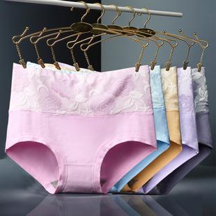 5条装 内裤女中高腰棉质面料纯棉裆大码女士内裤收腹提臀三角裤头