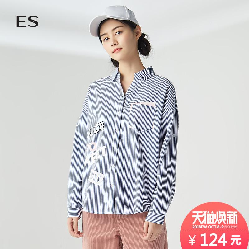 艾格ES2018秋季新款女学院风休闲条纹宽松长袖衬衫8E031414545