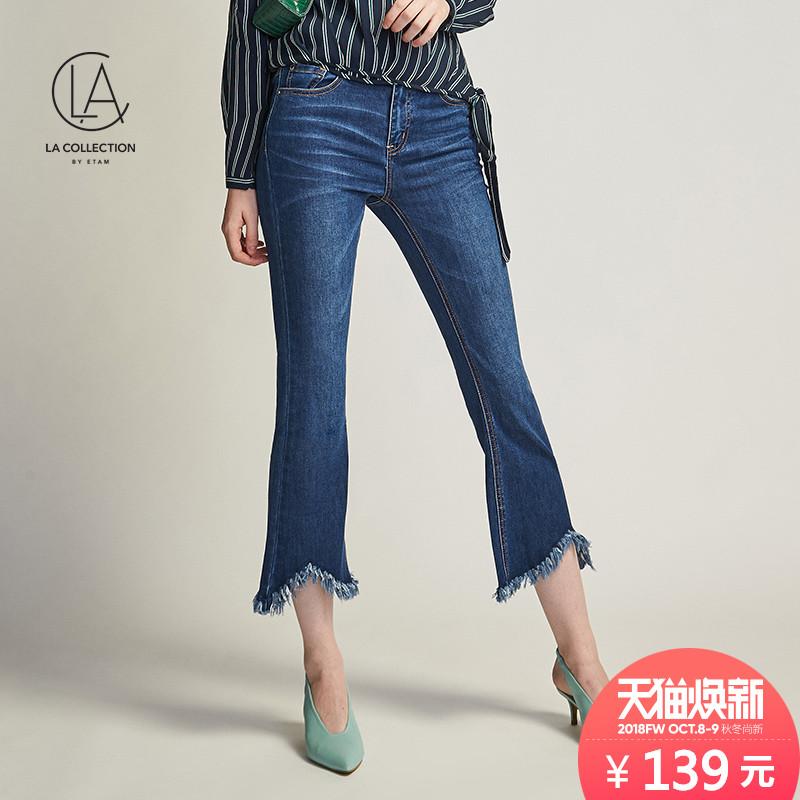 艾格LA2018冬季新款女港风纯色喇叭毛边牛仔长裤8E012307444