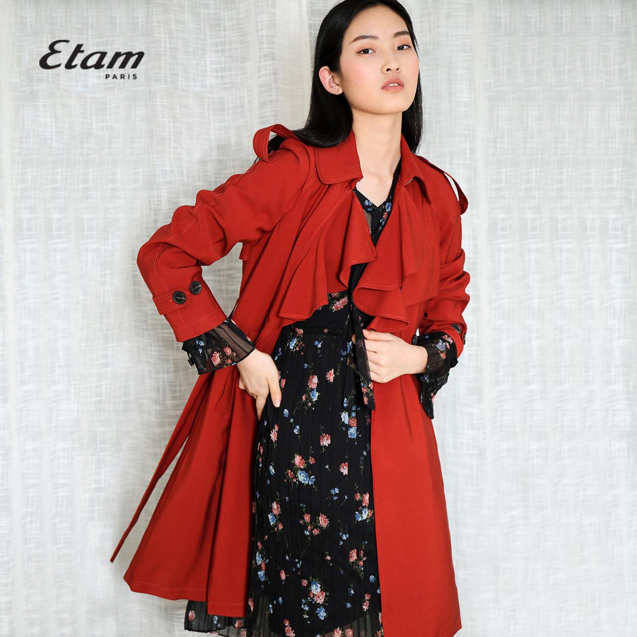 艾格Etam2018新款时尚纯色荷叶V领中长款风衣外套女8E013400109