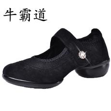 Обувь для танцев Cattle overbearing 899