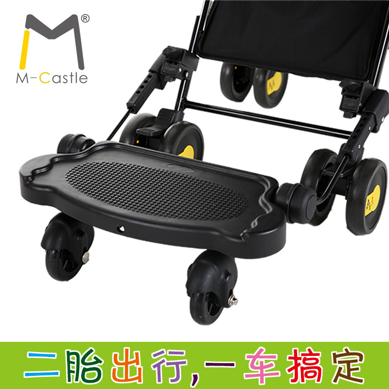 Mukaso Baby Stroller Baby Pedal Small Trailer Second Child Hanging