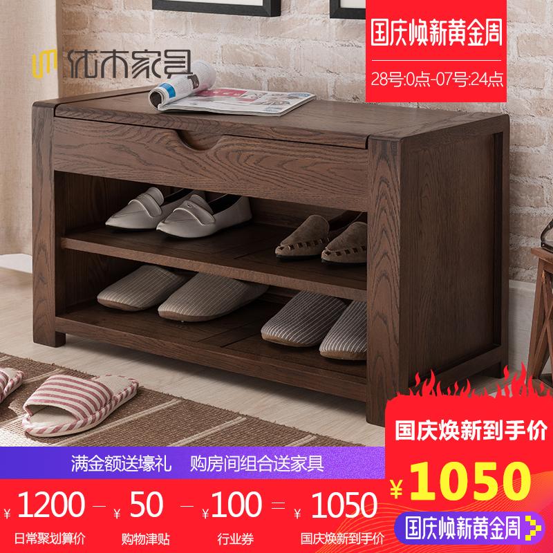 纯实木换鞋凳进口白橡木换鞋凳客厅鞋柜储鞋柜凳子北欧原木家具