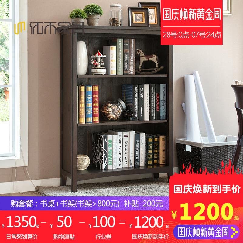 纯实木书柜进口红橡木书柜书房书架置物架书橱美式深咖色家具