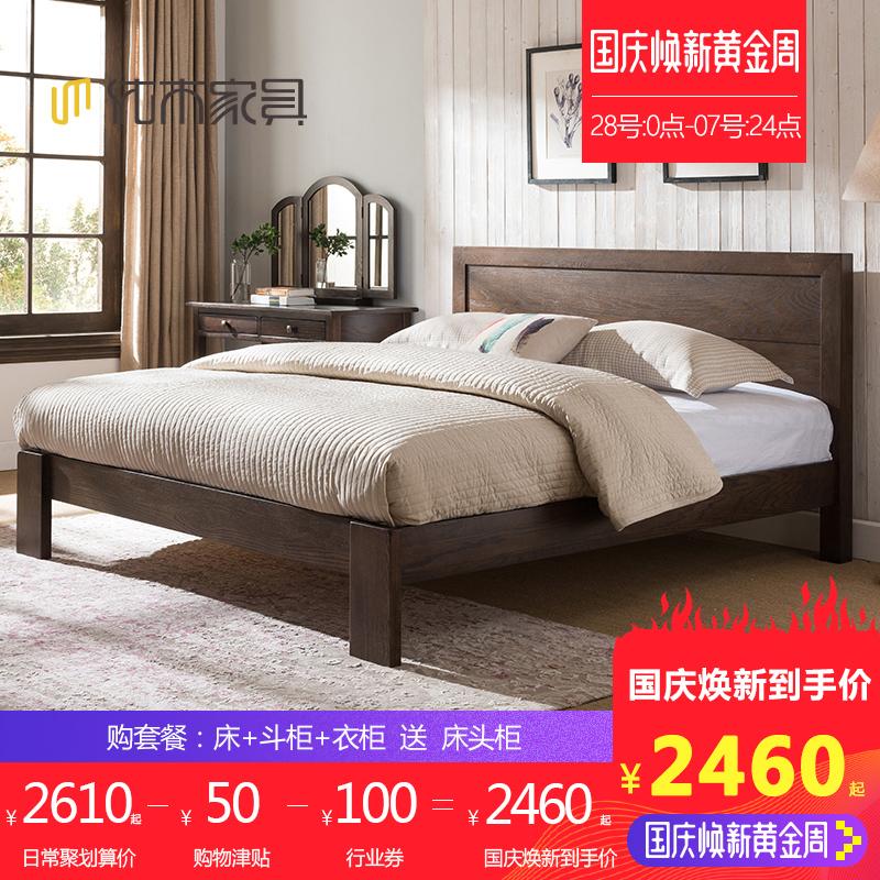 纯实木床1.8米进口白橡木床1.5米实木双人床简约原木现代卧室家具