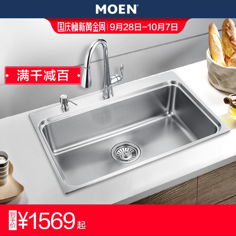 摩恩厨房水槽套装龙头304不锈钢洗菜盆加厚拉丝水槽单槽29001SL
