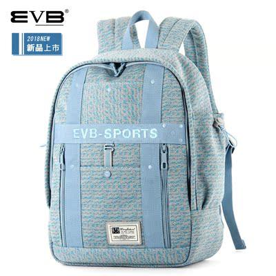 EVB双肩包女百搭韩版森系少女心高中大学生书包背包男休闲旅行包