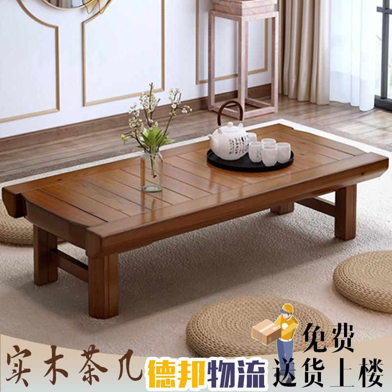 茗馨实木茶几简约现代客厅仿古可折叠咖啡桌榻榻米矮几炕桌小户型