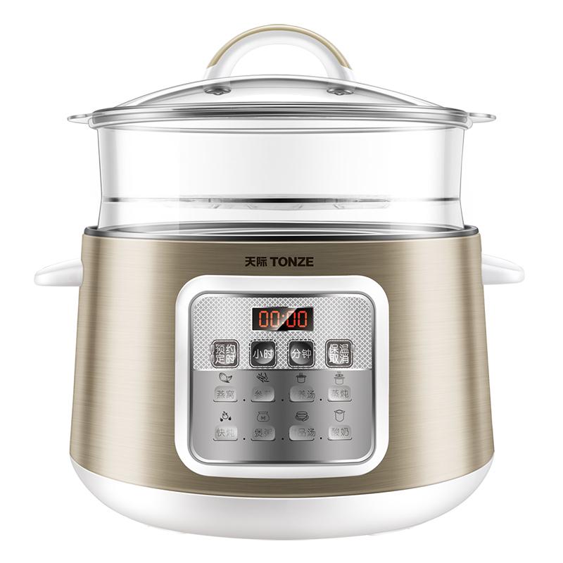 天际炖盅不锈钢隔水炖锅陶瓷燕窝预约定时煮粥煲汤蒸炖电炖锅家用