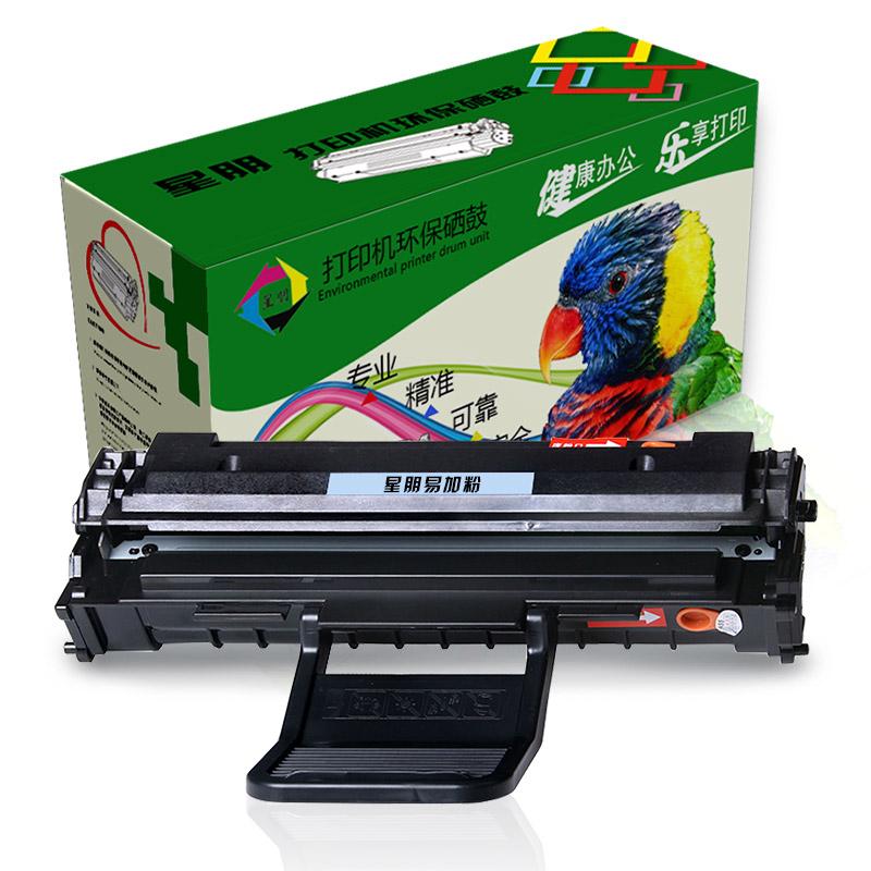 星朋适合三星4521f硒鼓scx4521d3晒鼓4321碳粉ml2010 ML-1610粉盒SCX-4521F 4321 ML1610 ML2010打印机墨盒