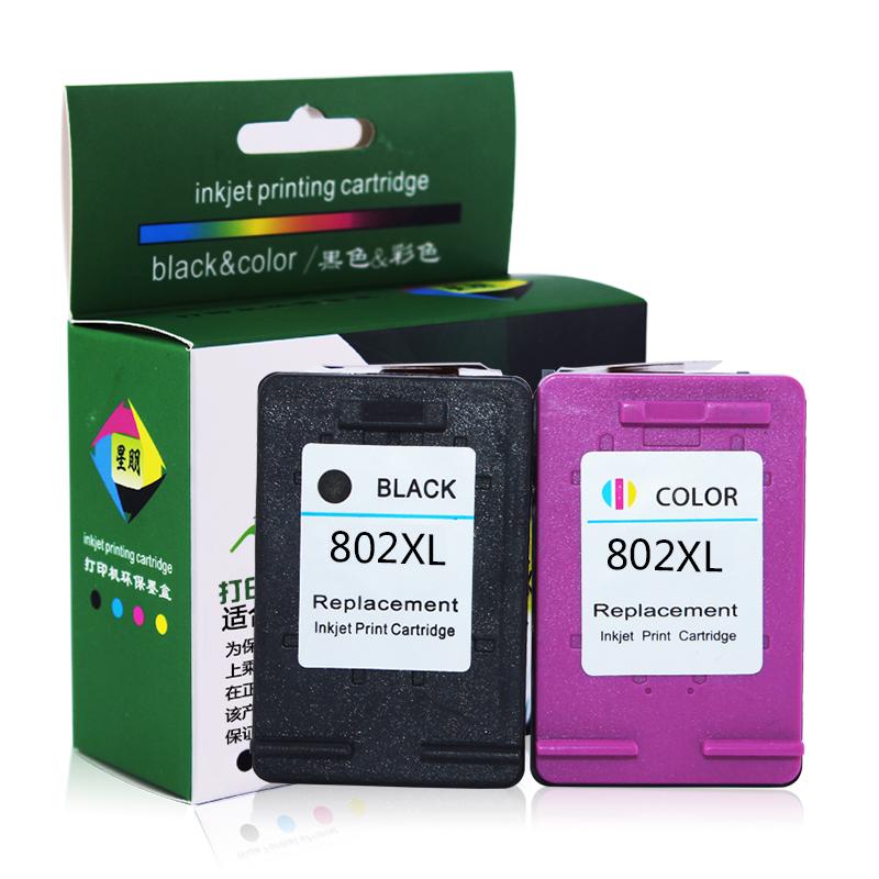 星朋适合惠普802墨盒deskjet 1510 1010 1011 1511打印一体机墨盒hp1010 1000 1050墨盒黑色彩色deskjet 1510
