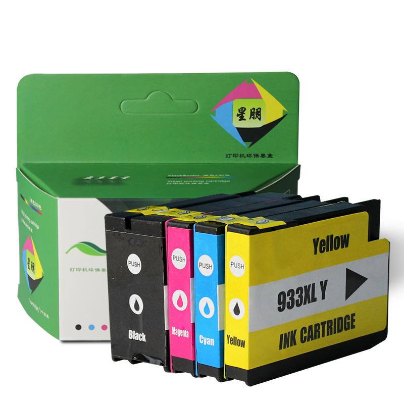 星朋适用HP932 933墨盒惠普打印机Officejet 7510 7110 7610 7512 7612 6100 6700 6600 933XL 932XL四色墨盒
