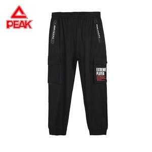 Peak/匹克运动长裤男2020春季新款梭织九分裤时尚潮流休闲裤弹性