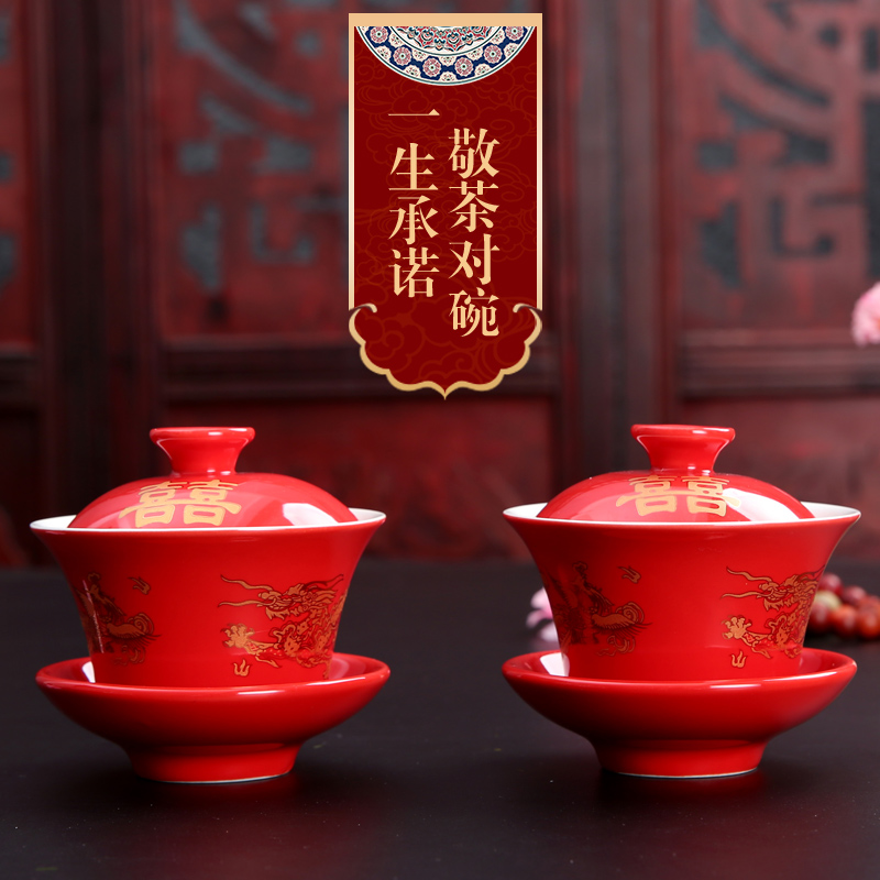 Best Selling Dragon And Double Happiness Wedding Tea Set China Red Three Taijiquan Cup Married