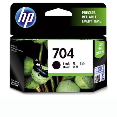 原装 hp-惠普 hp704墨盒 黑色彩色 hp2010 hp2060 704 打印机