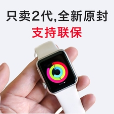 Умные часы Apple Watch2 S2 Iwatch2