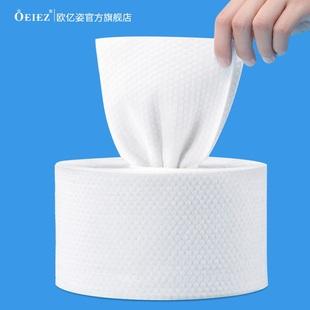 纯棉一次性洗脸巾女擦脸斤专用化妆卸妆棉洗面美容洁面巾纸卷筒式
