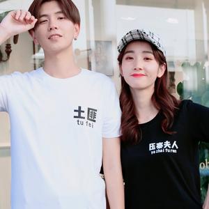 2019新款短袖t恤情侣装夏装不一样的roora文字小众 设计感ins韩版