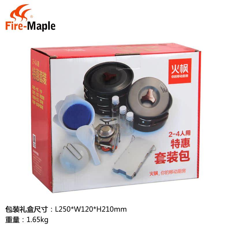 Походная посуда Fire/Maple FMS/202 2-4 Fire-Maple / maple , fire