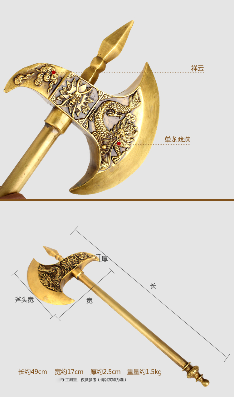 开光风水铜斧头摆件家居装饰品龙头斧子家居摆件铜工艺品