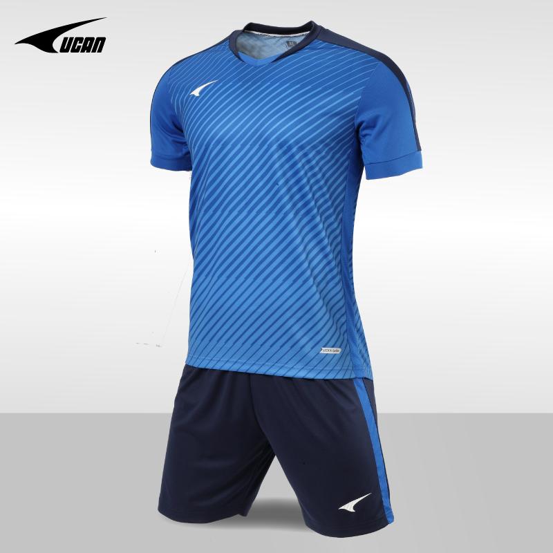 锐克足球服套装男新款短袖光板比赛训练服组队队服团队定制球衣