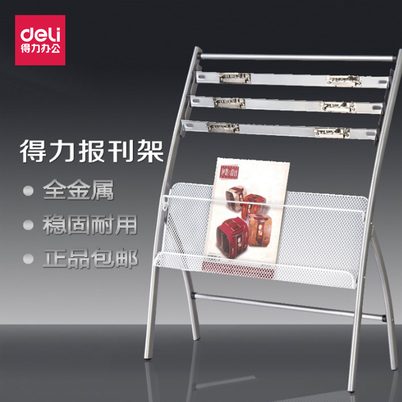 newspaper rack for office. Effective Newspaper Rack Magazine Holder Display Office 9301 Clip For