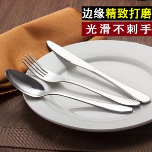 牛排刀叉盘子全套装西餐餐具两件套牛扒刀叉勺三件套叉子不锈钢
