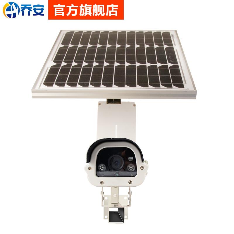 乔安太阳能户外摄像头4G-3G插卡无线网络室外防水高清夜视监控器