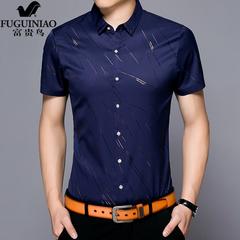 富贵鸟短袖衬衫男衬衣韩版修身2018夏季新款条纹薄款休闲帅气时尚