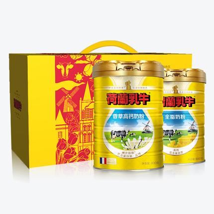 荷兰乳牛成人奶粉香草高钙奶粉全脂奶粉800g*2定制礼盒奶粉礼盒