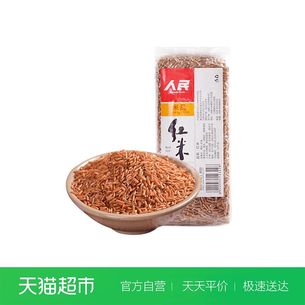 【领券】人民食品陕西汉中特产农家红米300g*2红稻米红香米红血稻