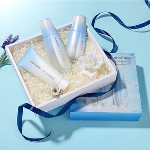 韩后水动力水乳化妆品套装补水保湿护肤品洁面官网正品学生