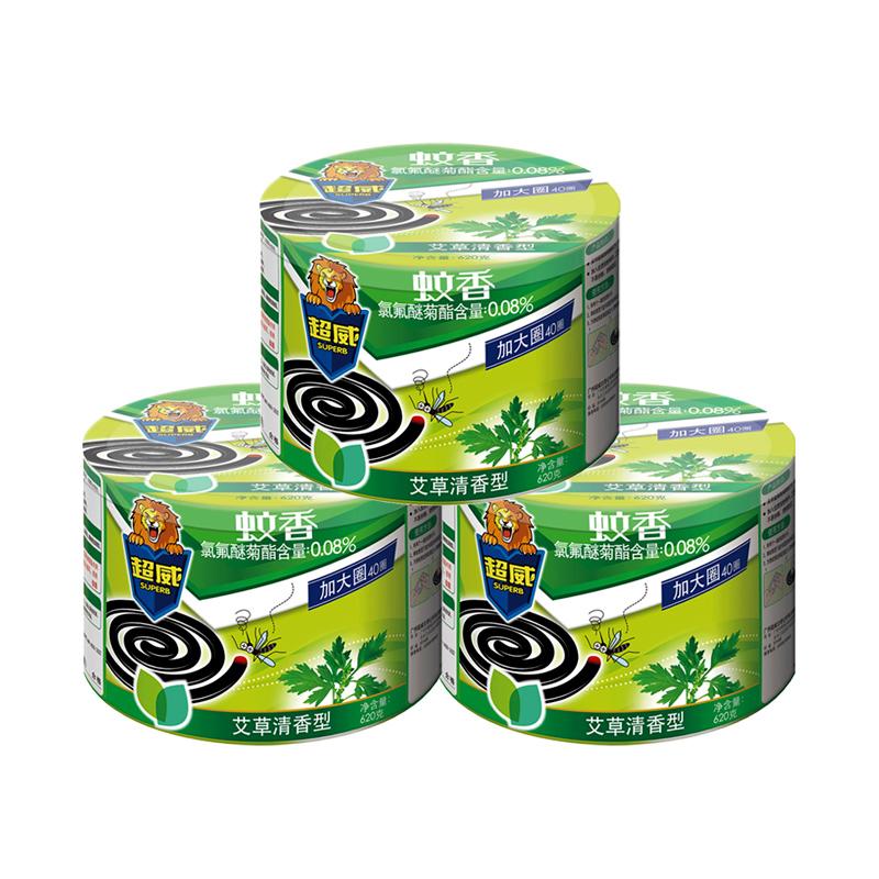超威艾草蚊香加大圈40单盘x3桶内含蚊香座耐烧家庭装有效驱蚊防蚊