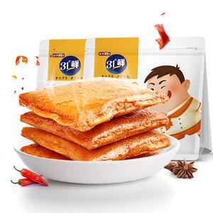 盐津铺子休闲零食鱼豆腐烧烤味180g*2袋装湖南特色零食