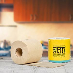 斑布纸巾卷纸有芯卫生纸家用家庭装整箱卷筒纸实惠装厕纸150G24卷
