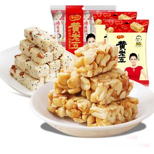 黄老五原味花生米花酥526g四川特产零食饼干传统糕点小吃糖果包邮