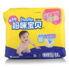 Diapers Mother And Baby XL32 11KG