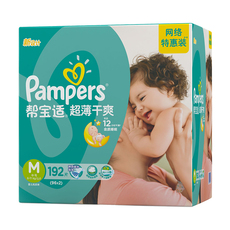 Diapers Pampers M192