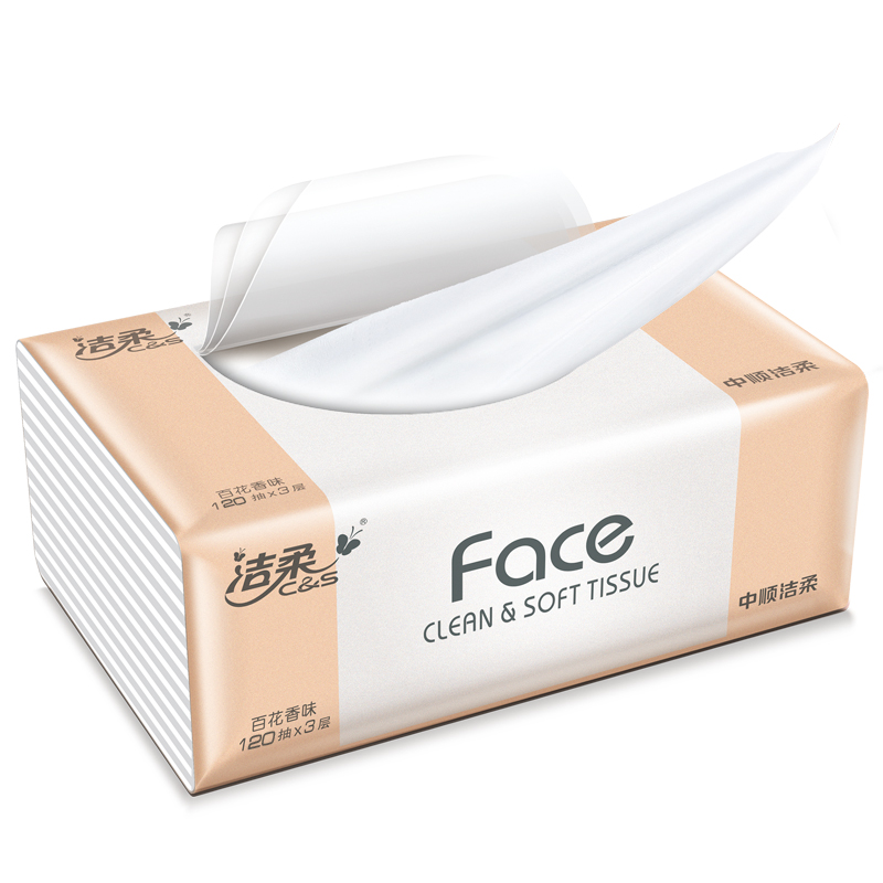 Салфетки Clean soft  Face 120