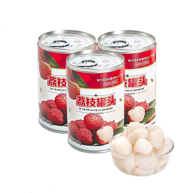 Lingqi  425g*3