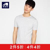 2017夏季新款短袖T恤男纯色圆领休闲体恤透气舒适7635