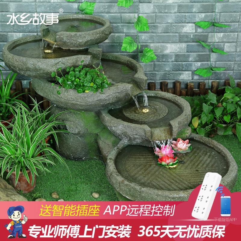 水乡故事家装摆设阳台花园庭院流水器室内外落地喷泉水景流水摆件