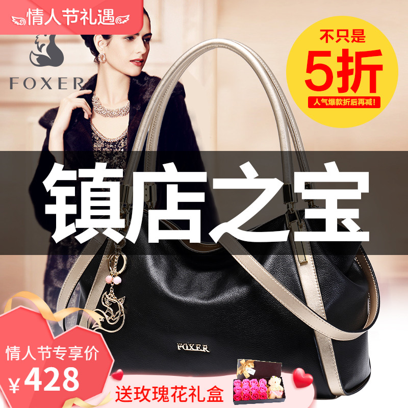 2019 middle-aged leather ladies bag first layer of leather 2018 New large-capacity handbag shoulder messenger bag