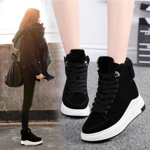 内增高短靴女秋冬绒面女鞋厚底百搭休闲系带鞋保暖加绒防滑休闲鞋