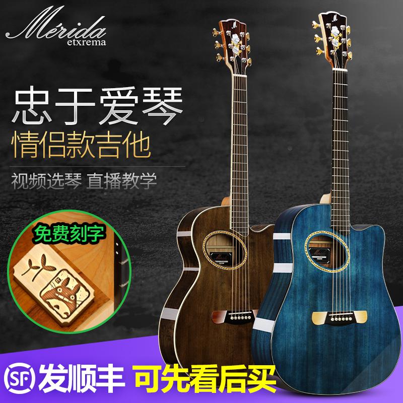 Merida 美丽达吉他 A10DC单板民谣美利达40-41 木吉他 初学者