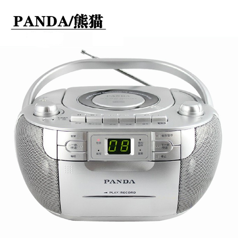 ?PANDA-熊猫 CD-103CD机面包机收录机磁带机便携式cd播放机录音机播放器收音机家用音响英语听力学习胎教机
