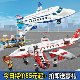 兼容乐高积木拼装城市6军事飞机模型8男孩子儿童益智10岁拼插玩具